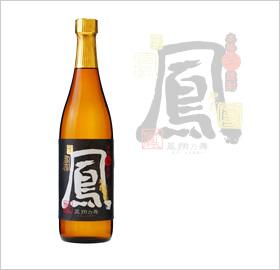 鳳翔乃舞(ほうしょうのまい)
