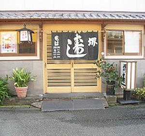 飫肥 堺鮨